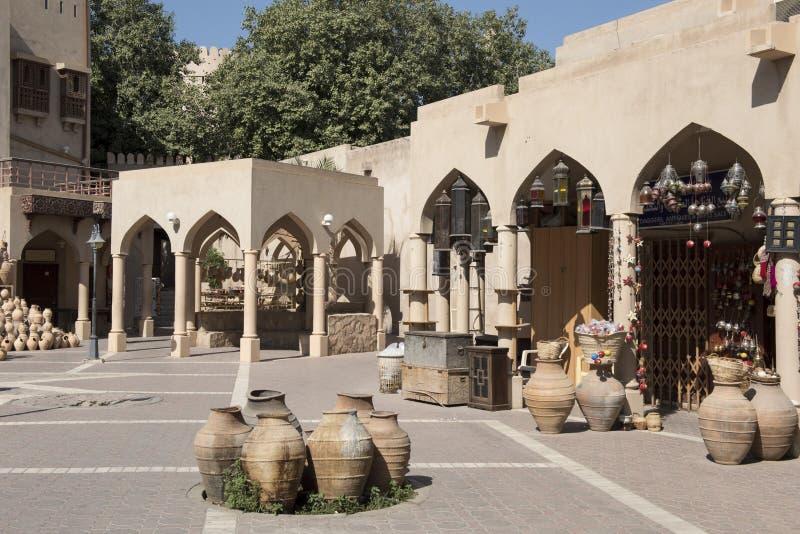 Herinneringen Oman stock afbeelding