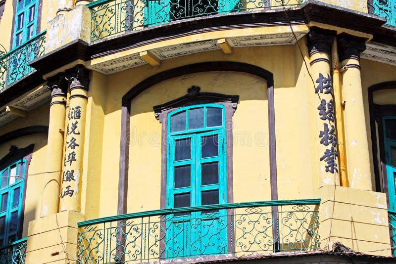 Heritage Building, Macau, China royalty free stock photos