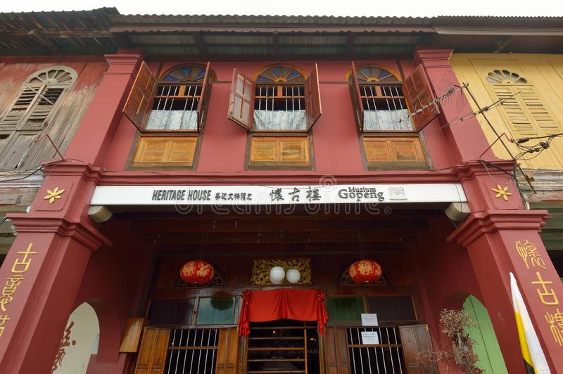 Heritage House - Gopeng Museum. Gopeng Heritage House and the nearby Muzium Gopeng are interesting places to visit while in Gopeng, Perak, Malaysia royalty free stock photo