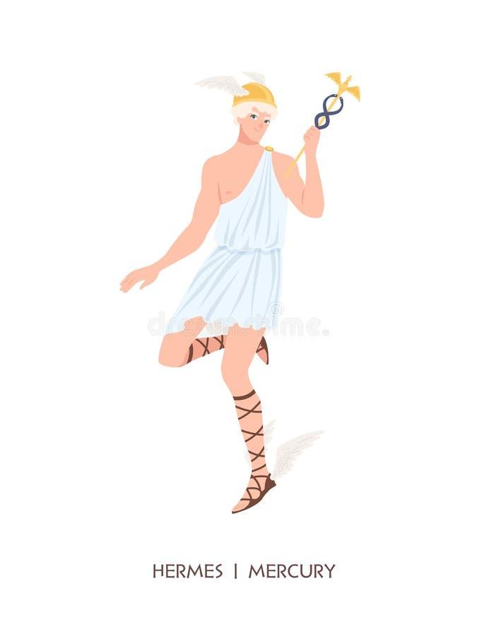 Hermes или Меркурий - божество торговли, коммерции и купцев греческого и римского пантеона, посыльного богов олимпийца o иллюстрация вектора