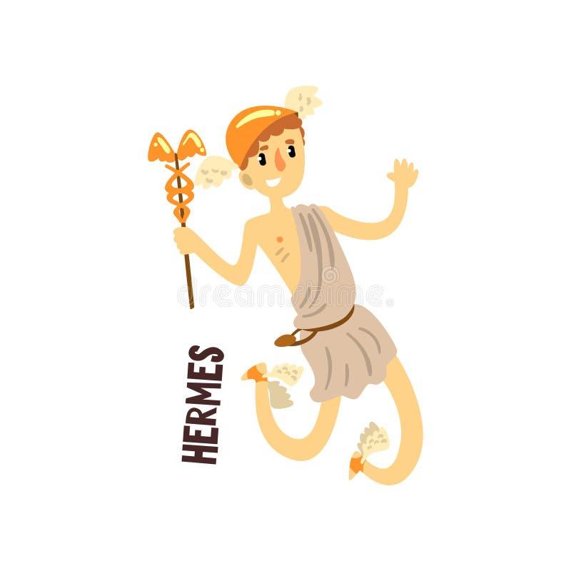 Hermes Olympian Greek God, ejemplo del vector del carácter de la mitología de Grecia antigua en un fondo blanco ilustración del vector