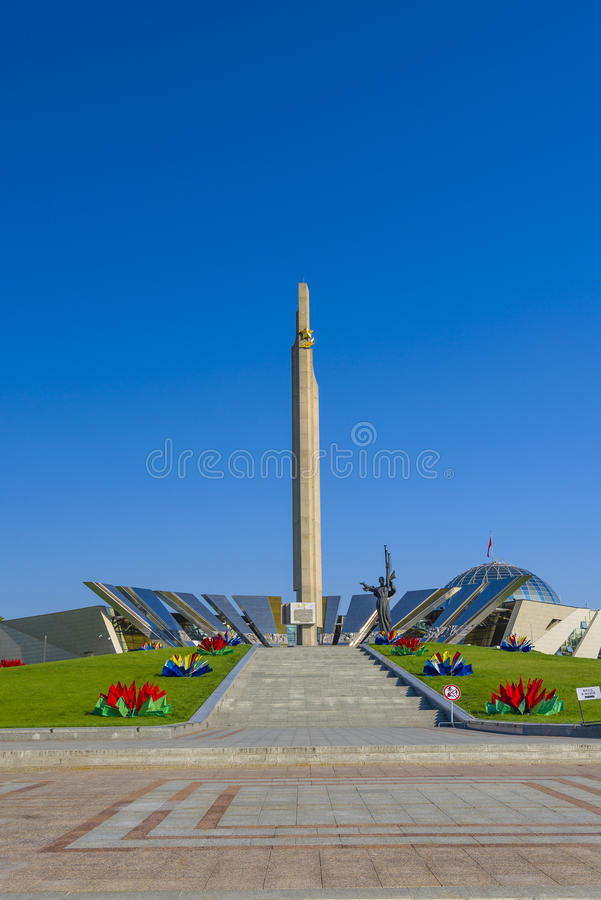 Hero City Stella. Minsk — Hero City Stella, Belarus royalty free stock photo