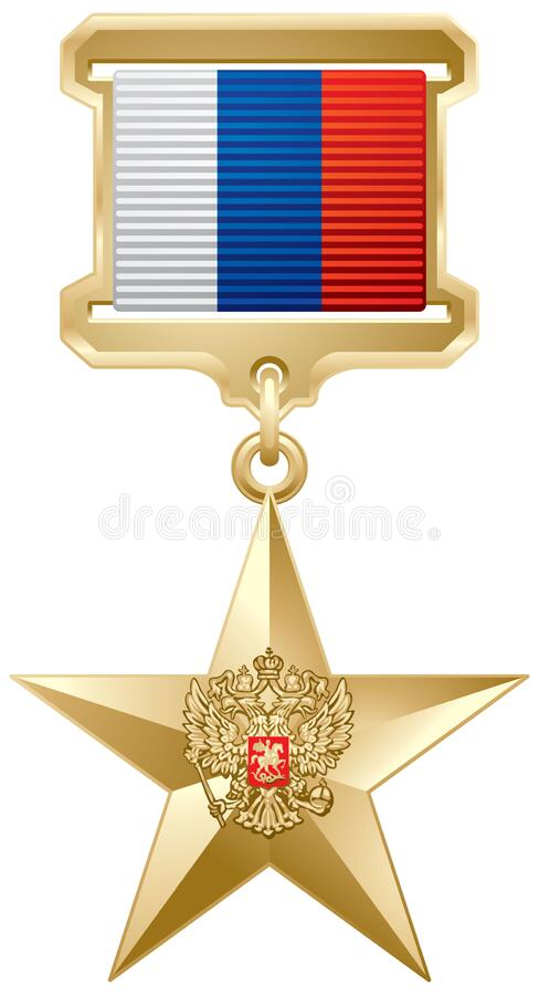 Free Hero Of Labour Of The Russian Federation Gold Star Medal Realistic Vector Illustration Stock Photo - 180359100