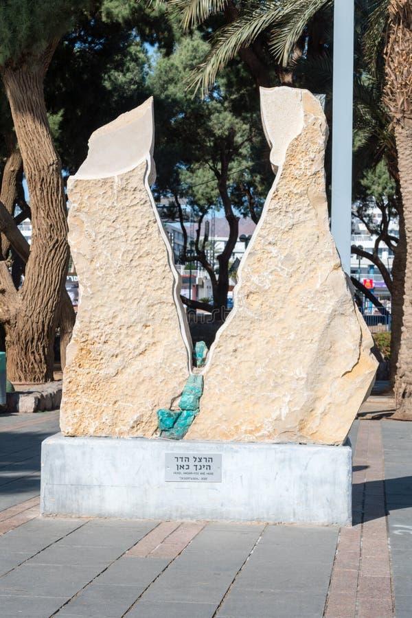 Herzl Hadar - είστε εδώ μνημείο στην εσπευσμένη βιασύνη Um στοκ φωτογραφίες με δικαίωμα ελεύθερης χρήσης