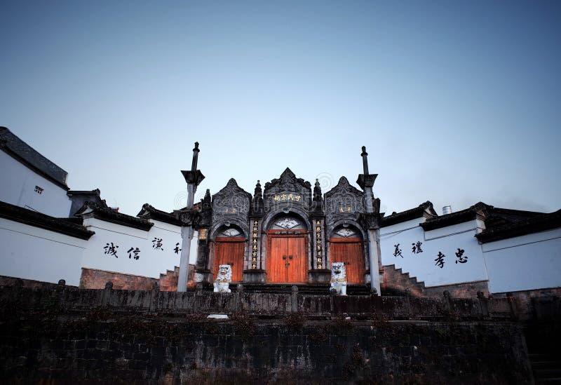 Heshun stadChun släkt- tempel arkivfoton