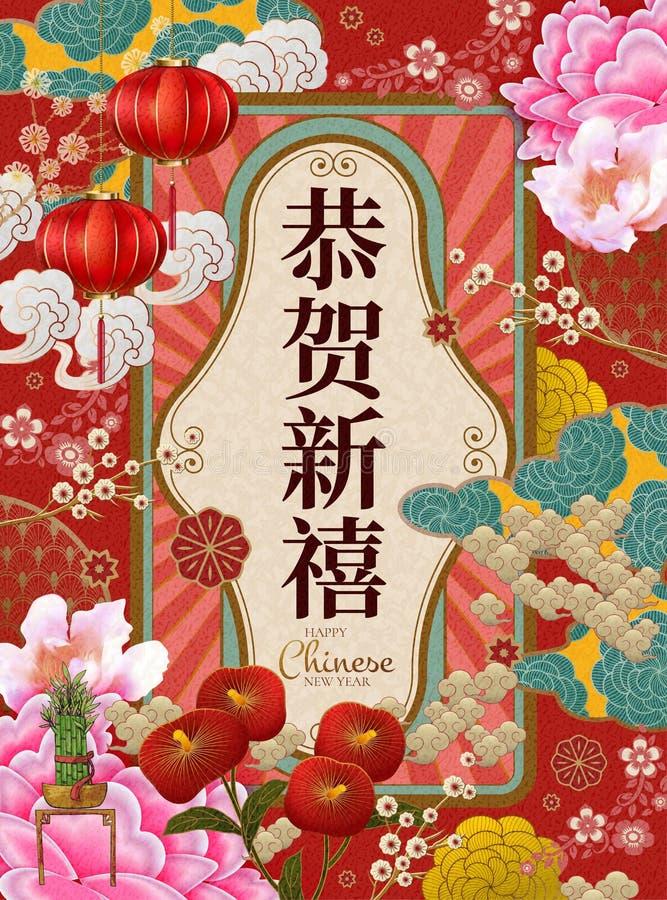 Het aantrekkelijke ontwerp van het bloem maanjaar stock illustratie