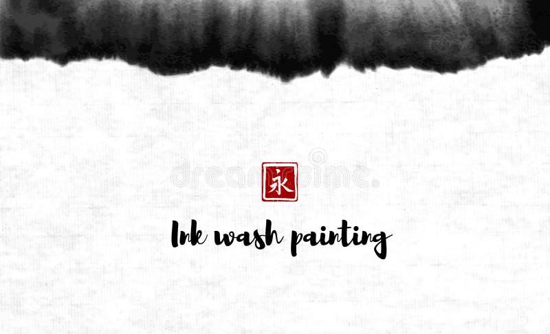 Het abstracte zwarte inktwas schilderen in de Aziatische stijl van het Oosten op rijstpapierachtergrond Bevat hiëroglief - eeuwig royalty-vrije illustratie