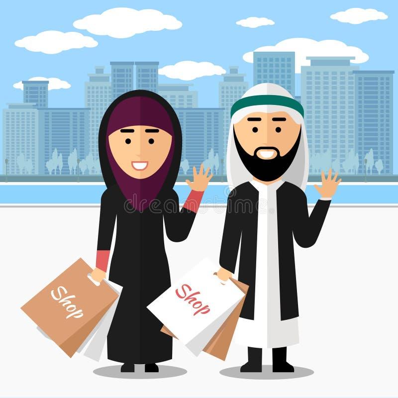 Het Arabische paar winkelen stock illustratie