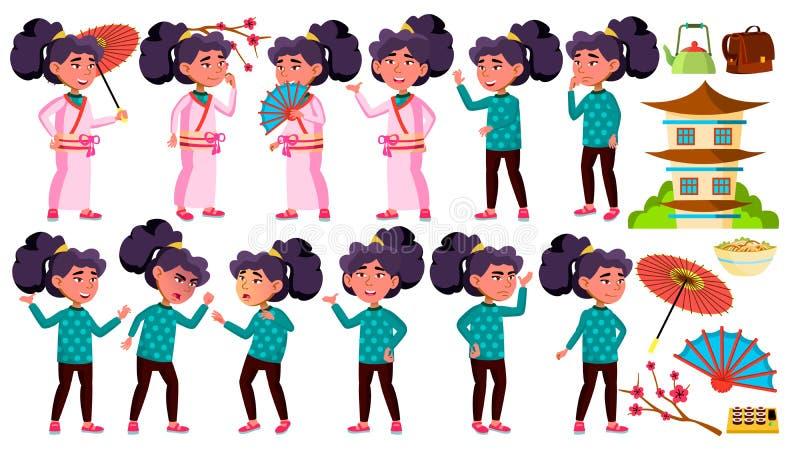 Het Aziatische Meisjesjonge geitje stelt Vastgestelde Vector Lage schoolkind Kimono, Sakura, Paraplu schoonheid Uitdrukking, Gelu royalty-vrije illustratie