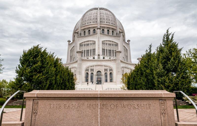 Het Baha'i-Huis van Verering stock foto's
