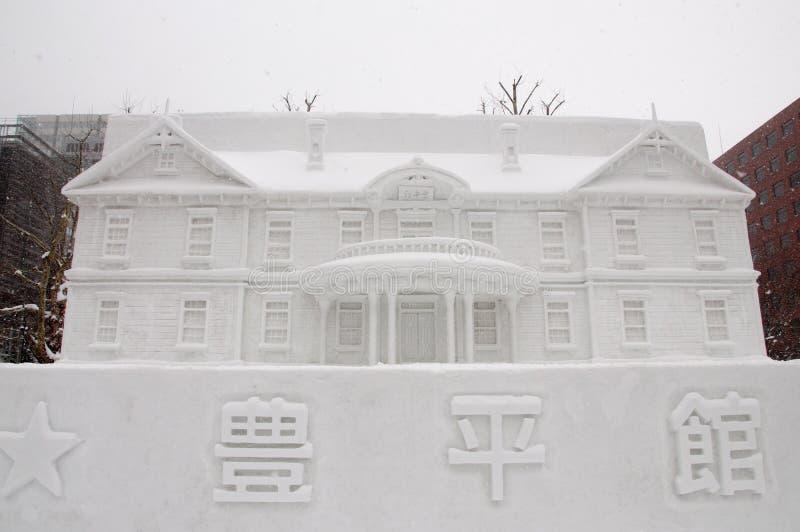 Download Het Beeldhouwwerk Van De Sneeuw Van Hoheikan Bij Het Festival 2013 Van De Sneeuw Sapporo Redactionele Fotografie - Afbeelding bestaande uit gebouwd, sapporo: 29502907