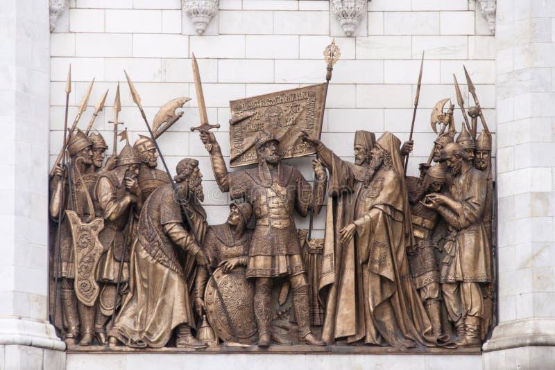 Het beeldhouwwerk van kathedraal van Christus de redder in Moskou royalty-vrije stock foto
