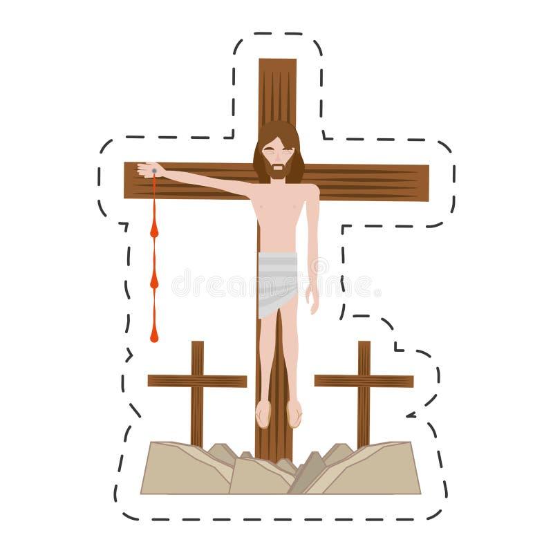 het beeldverhaal Jesus-Christus nagelde het kruis - via crucis stock illustratie