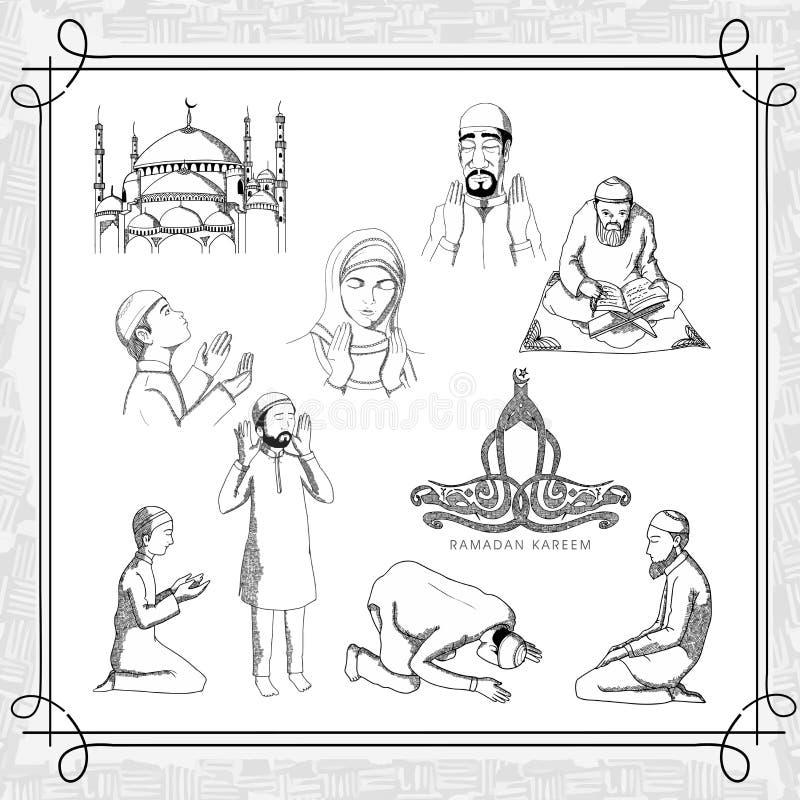 Het bidden van Moslimmensen voor Ramadan Kareem-viering