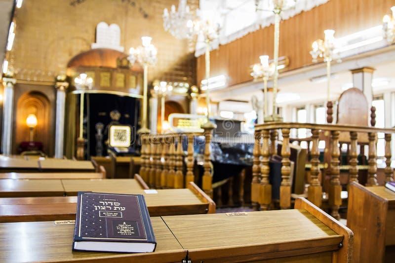 Het binnenland van Ha-levana van synagogebrahat in Bnei Brak israël royalty-vrije stock foto's