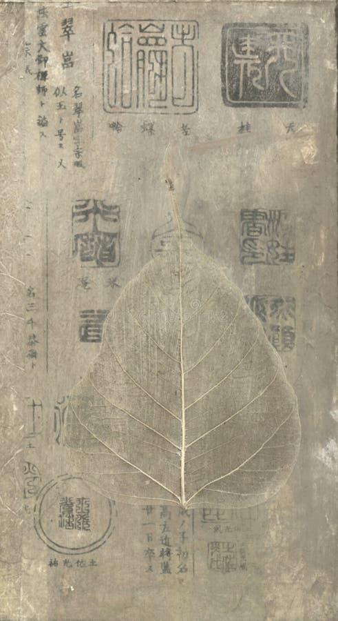 Het Blad van Bodhi royalty-vrije illustratie