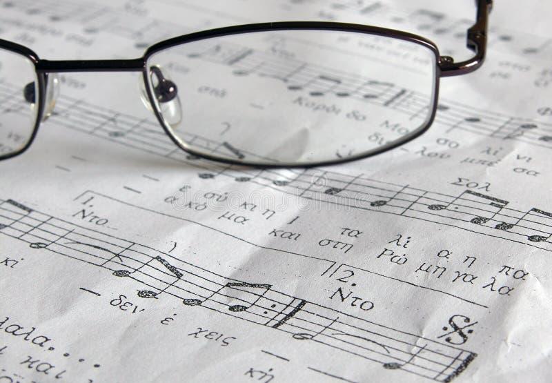 Download Het Blad Van De Muziek En De Glazen Stock Afbeelding - Afbeelding bestaande uit gebruikt, instrument: 285471