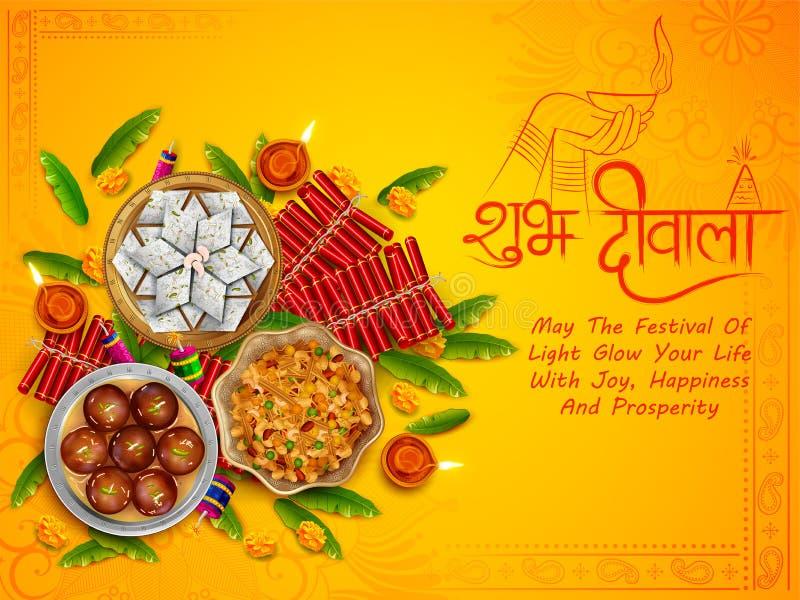 Het branden diya met geassorteerd snoepje en snack op Gelukkige Diwali-Vakantieachtergrond voor licht festival van India royalty-vrije illustratie