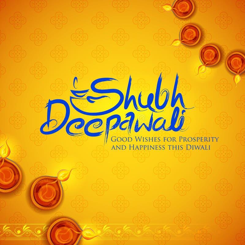 Het branden diya op Diwali-Vakantieachtergrond voor licht festival van India met bericht in Hindi die Gelukkige Dipawali betekene stock illustratie