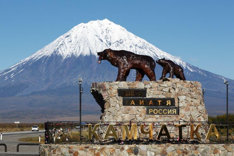 Het Bruine beeldhouwwerk van Kamchatka draagt Familie Yelizovostad, het Russische Verre Oosten stock fotografie