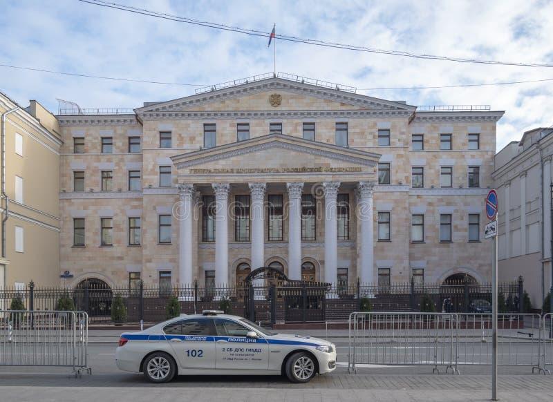 Het Bureau van het Russische Procureur - generaal stock afbeeldingen