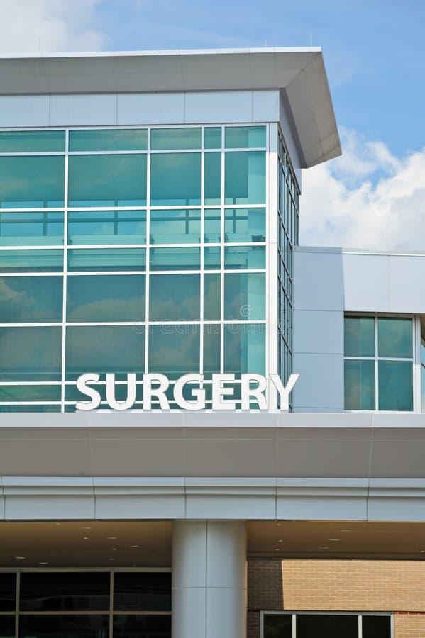 Het Centrum van de poliklinische patiëntchirurgie royalty-vrije stock fotografie