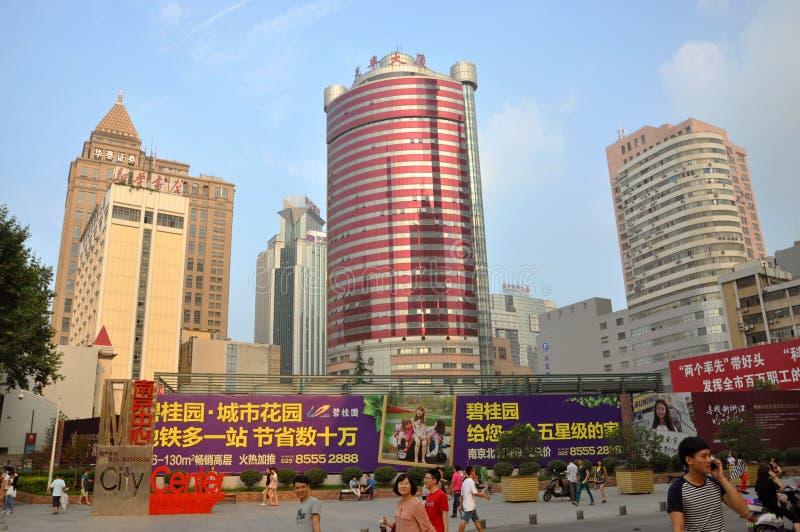 Het Centrum van de Stad van Nanjing royalty-vrije stock afbeelding