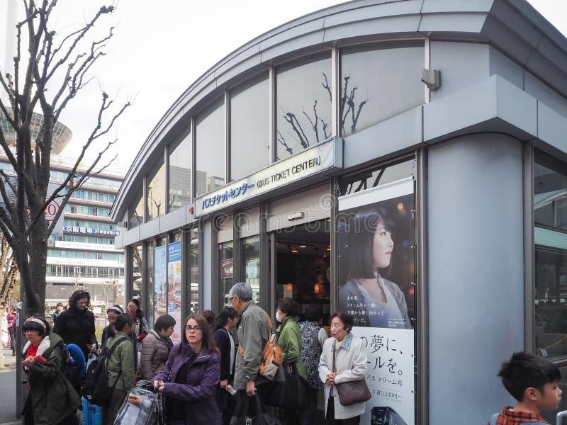Het centrum van het buskaartje voor het belangrijkste station dat van JR wordt gevestigd Kyoto stock fotografie