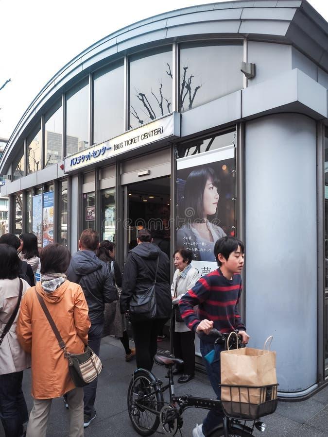Het centrum van het buskaartje voor het belangrijkste station dat van JR wordt gevestigd Kyoto royalty-vrije stock foto