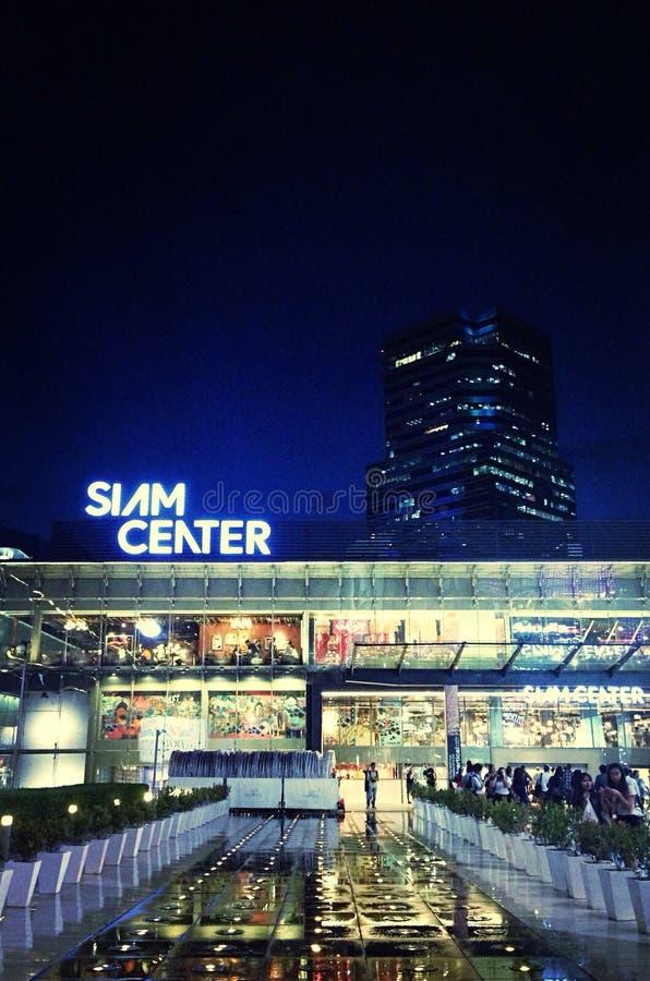 Het centrum van Siam royalty-vrije stock afbeelding