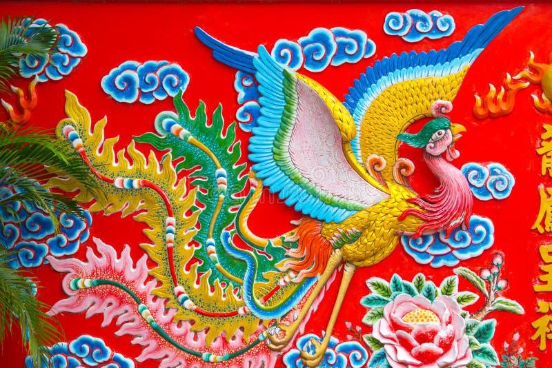 Het Chinese beeldhouwwerk van Phoenix royalty-vrije stock afbeeldingen