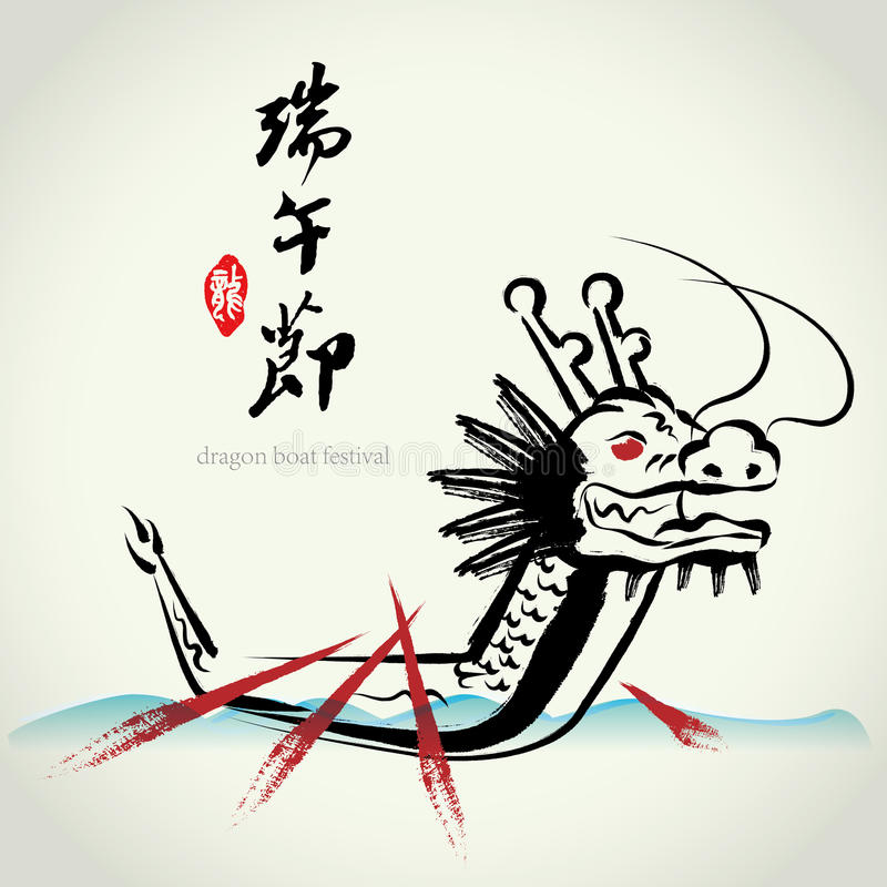 Het Chinese festival van de draakboot stock illustratie