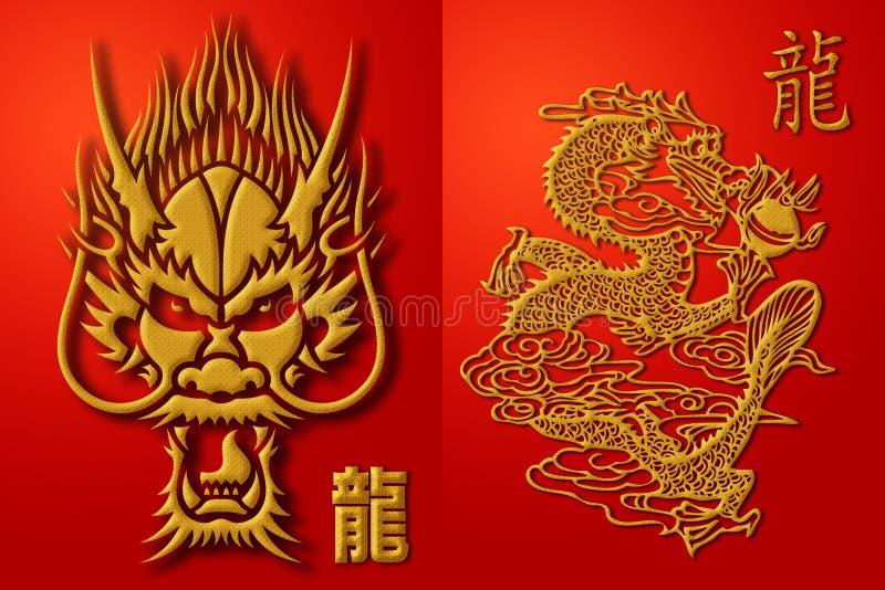Het Chinese Goud van de Kalligrafie van de Draak op Rode Achtergrond royalty-vrije illustratie
