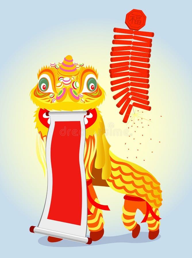 Het Chinese Gouden Dansen van de Leeuw stock illustratie