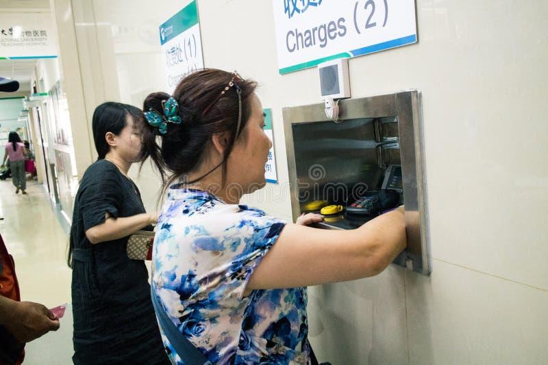 Het Chinese Huisdierenziekenhuis royalty-vrije stock afbeelding