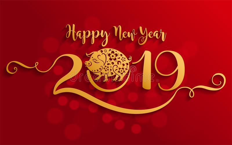 Het Chinese nieuwe teken van de jaar 2019 Dierenriem met document sneed kunst en ambachtstijl op kleurenachtergrond Chinese Verta stock illustratie