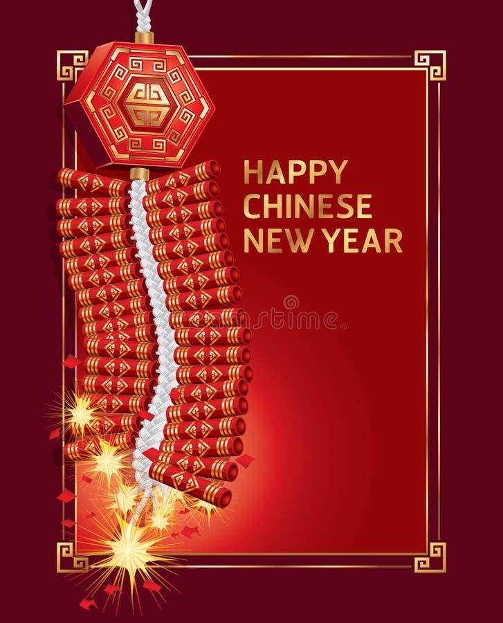 Het Chinese Nieuwjaar van de brandcracker. vector illustratie