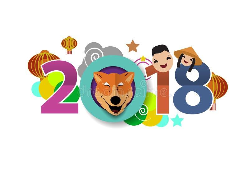 Het Chinese Ontwerp van de Nieuwjaar 2018 feestelijke vectorkaart met leuke hond, royalty-vrije illustratie