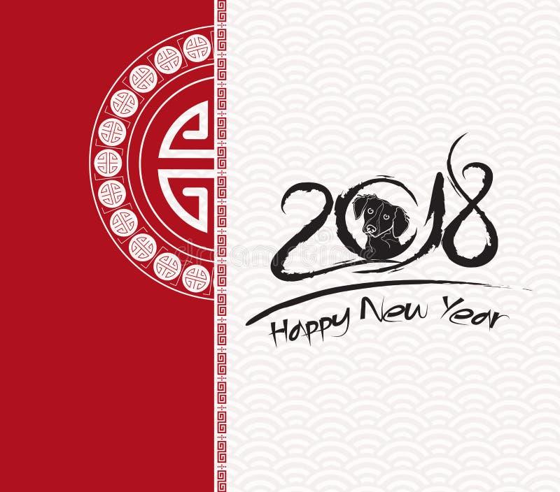 Het Chinese Ontwerp van de Nieuwjaar 2018 feestelijke vectorkaart met leuke hond, dierenriemsymbool van het jaar van 2018 vector illustratie
