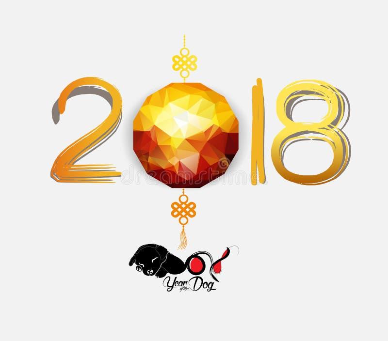 Het Chinese ontwerp van de Nieuwjaar 2018 veelhoekige lantaarn stock illustratie
