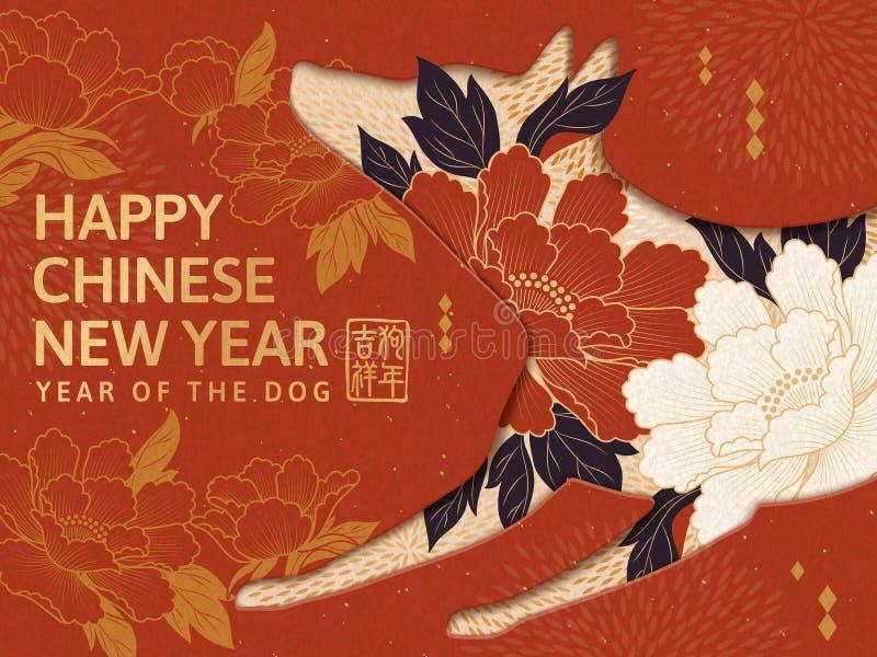 Het Chinese Ontwerp van het Nieuwjaar stock illustratie