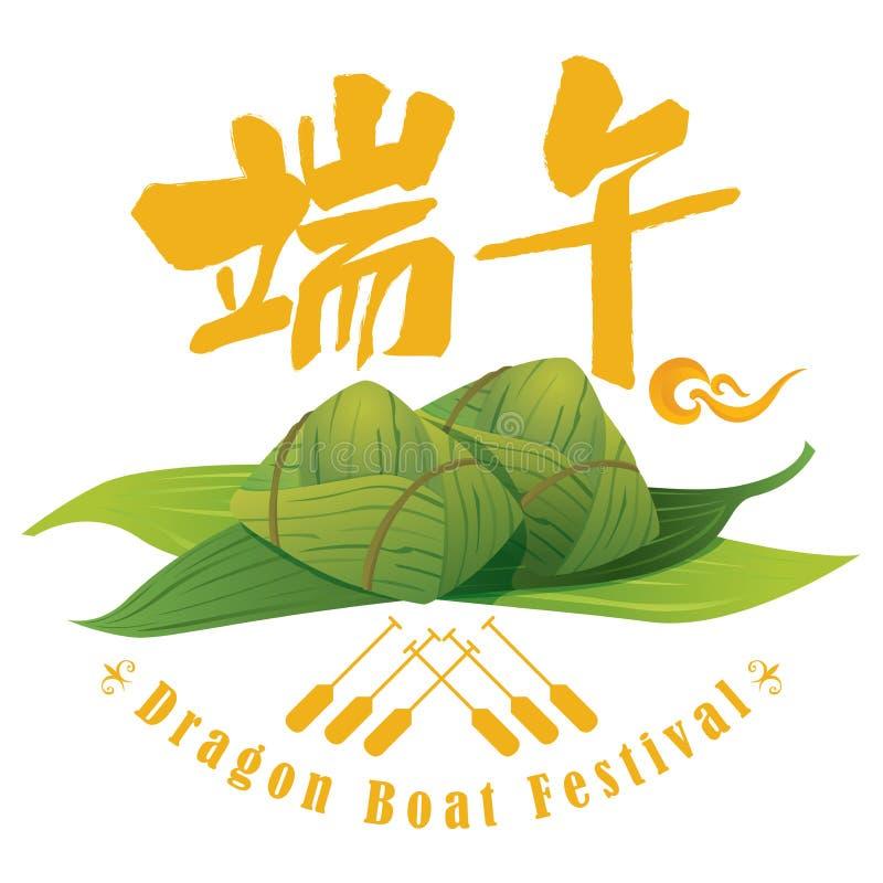 Het Chinese ontwerp van Rijstbollen vector illustratie