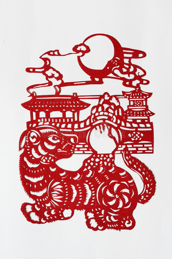 Het Chinese papier-Knipsel van de dierenriem (Hond) royalty-vrije stock afbeeldingen