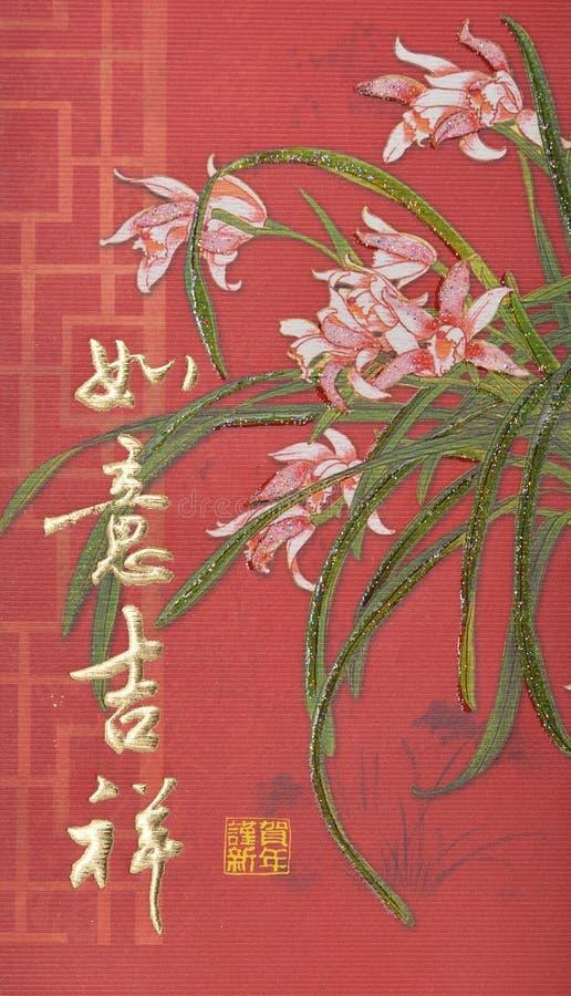 Het Chinese Patroon van het Nieuwjaar stock afbeeldingen