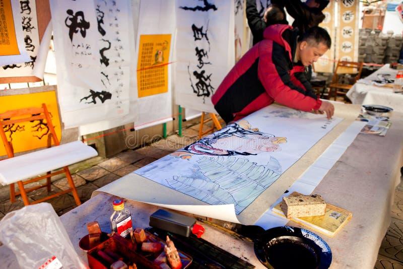 Het Chinese schilderen van de straat voor verkoop royalty-vrije stock foto