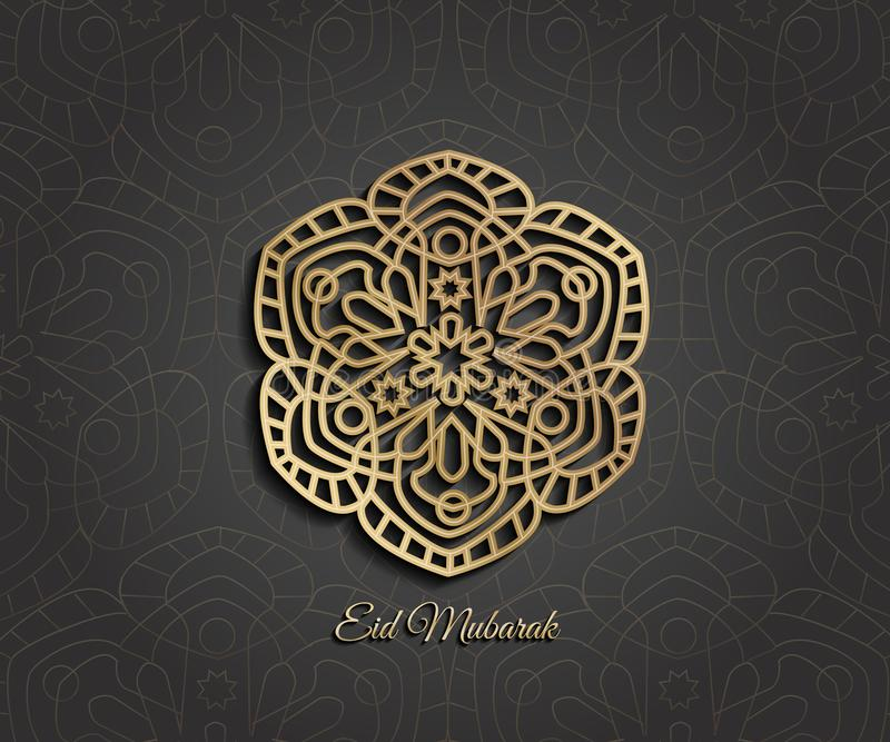 Het cirkelpatroon wordt gebruikt om schotels, kleren, en andere doeleinden te ontwerpen Islamitische ornament vector, Perzische m vector illustratie