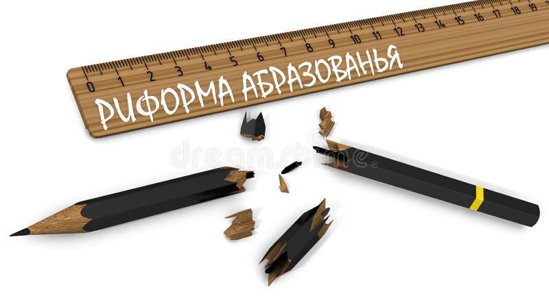 Het concept de verkeerde onderwijshervorming in Rusland royalty-vrije illustratie