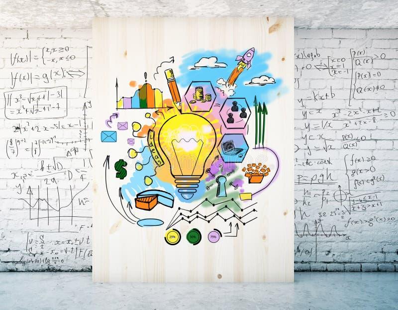 Het concept van het onderwijs royalty-vrije illustratie