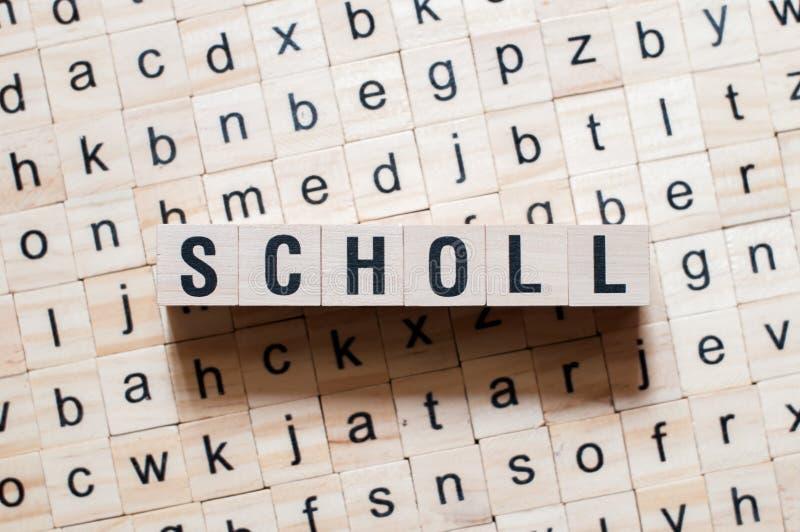 Het concept van het schoolwoord royalty-vrije stock foto's