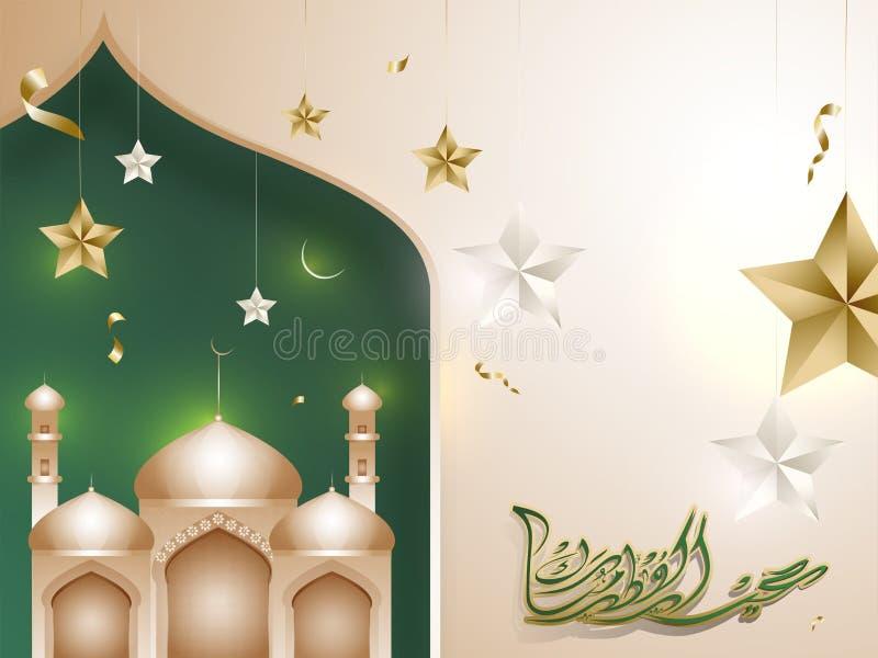 Het creatieve decoratieve affiche of bannerontwerp met mooie moskee en ster in document sneed stijl voor Eid Mubarak vector illustratie